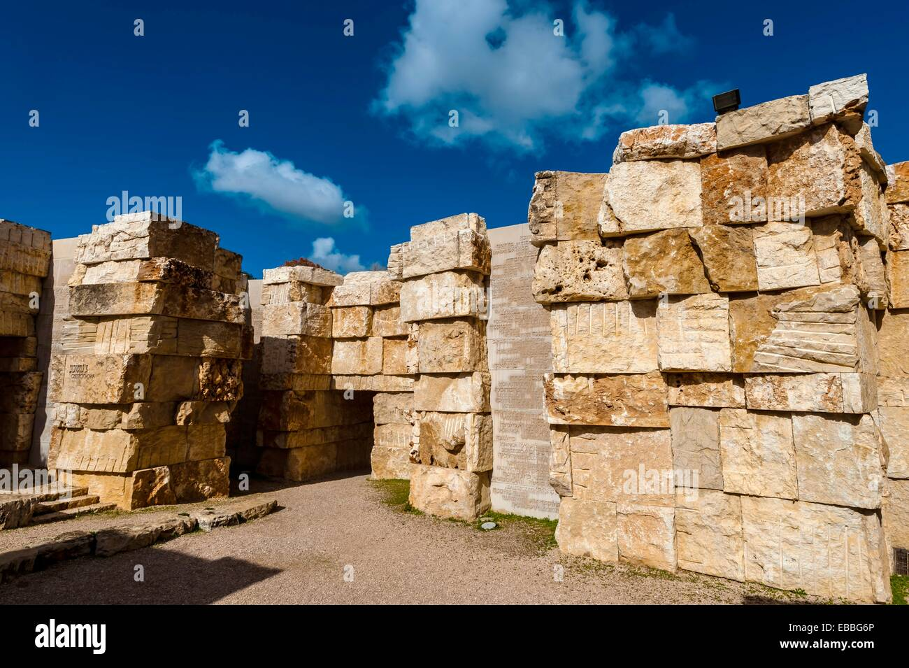 The Valley of Communities, Yad Vashem, the Holocaust Martyrs´ and Heroes´ Remembrance Authority, Jerusalem, - Stock Image