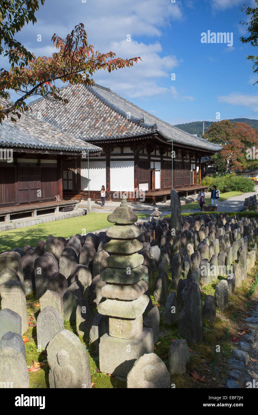 Gangoji Temple (UNESCO World Heritage Site), Nara, Kansai, Japan - Stock Image