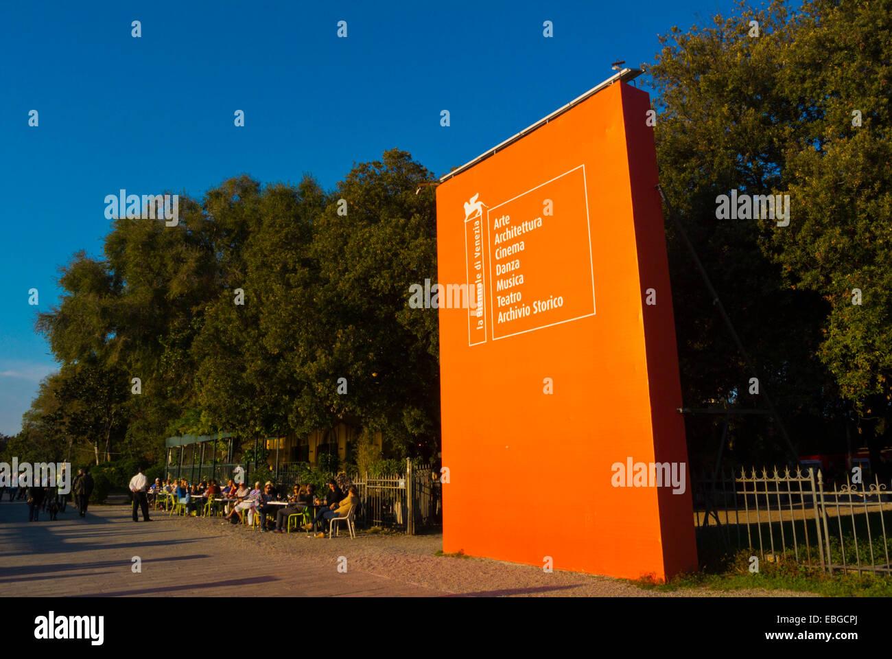 Giardini della Biennale, park in which Biennale is held, Castello, Venice, Italy - Stock Image