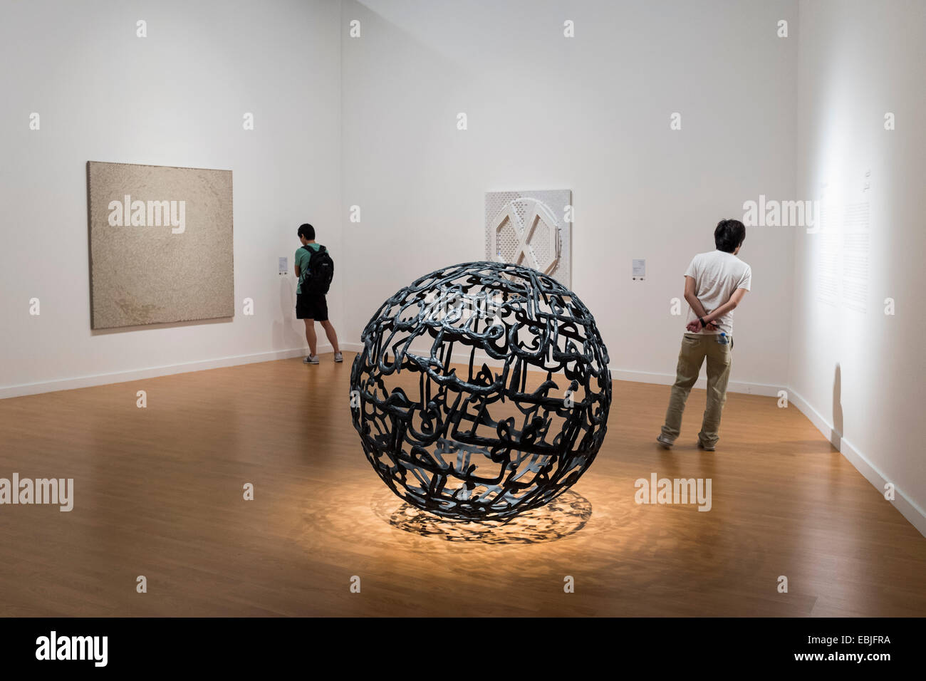 Exhibition Seeing Through Light with selections from the Guggenheim Abu Dhabi Collection on display at Manarat Al - Stock Image