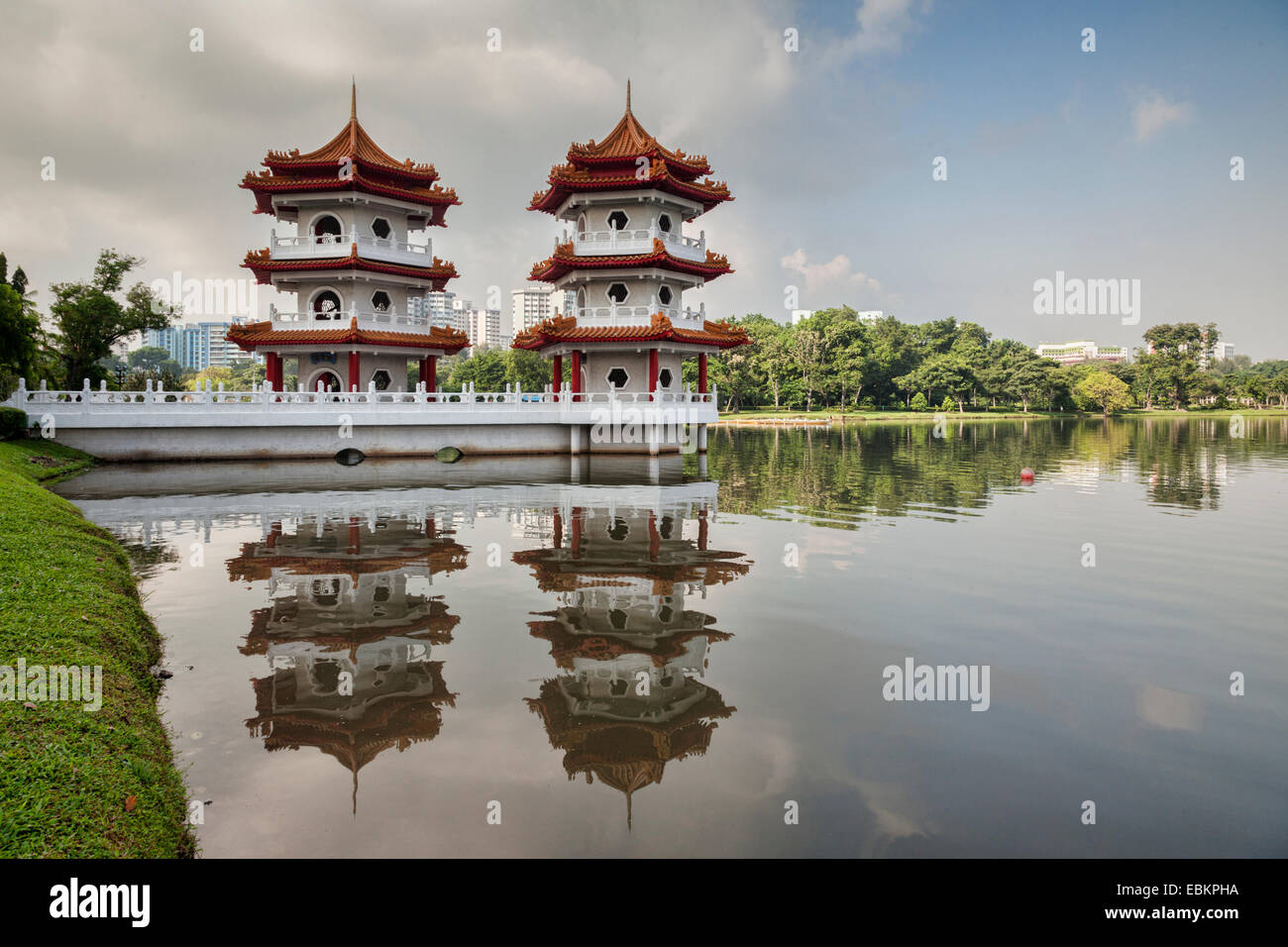 The Twin Pagodas reflected in, Chinese Garden, Singapore. - Stock Image
