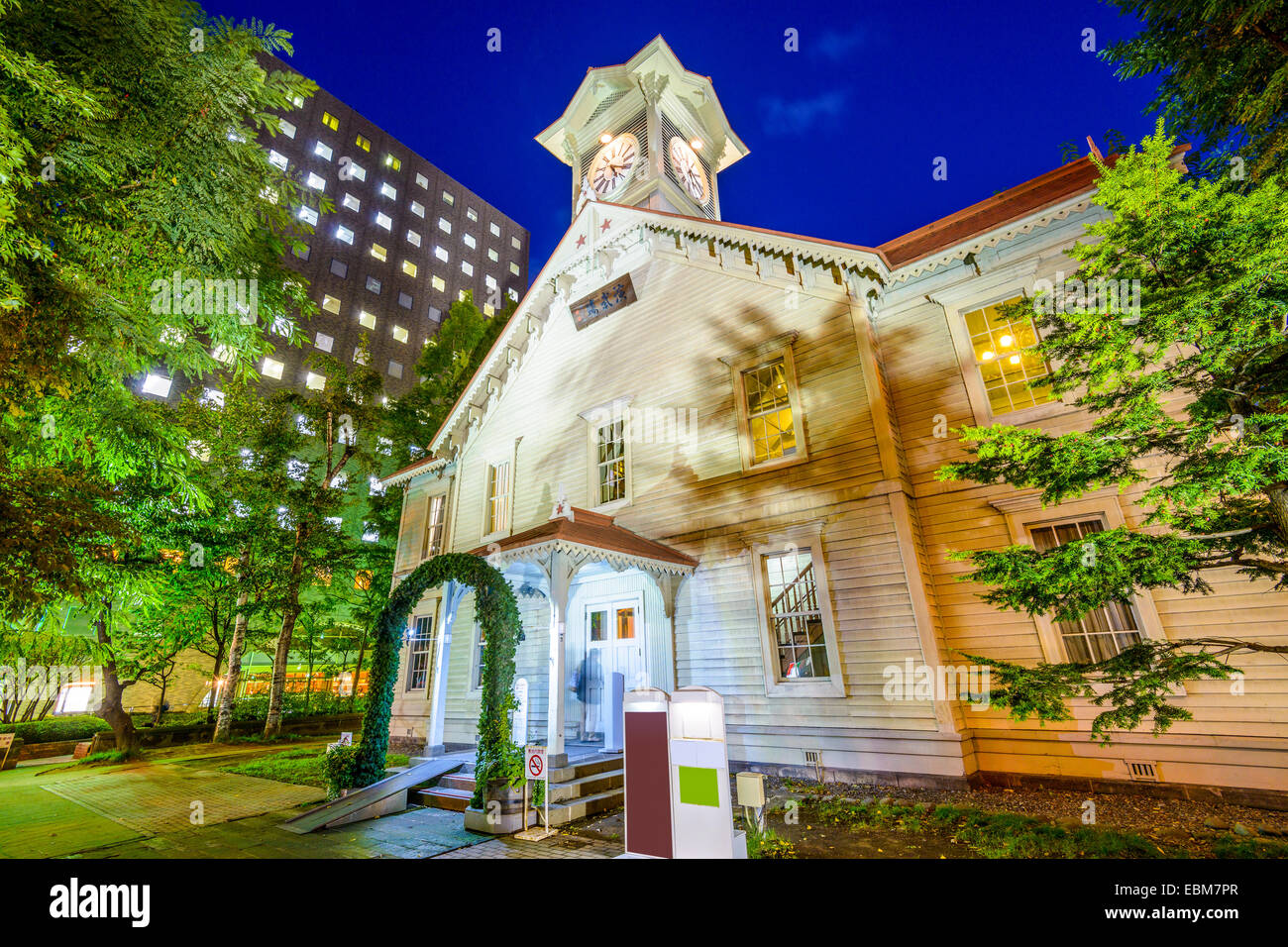 Sapporo, Japan at the Sapporo Clock Tower. - Stock Image