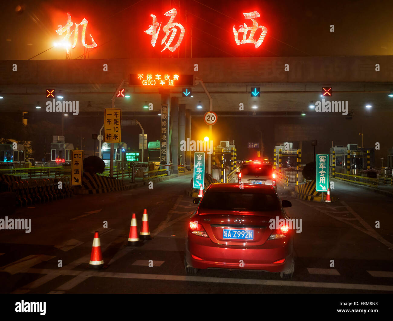 Road toll booths in China - Stock Image