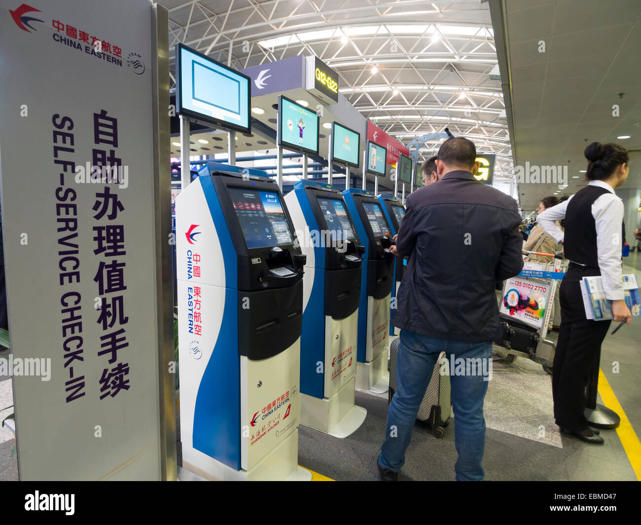 Self Service Check In Kiosks Beijing Capital International
