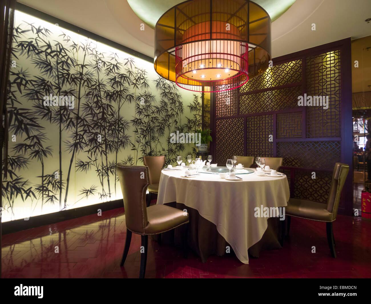 Chinese restaurant interior stock photos chinese - Chinese restaurant interior pictures ...