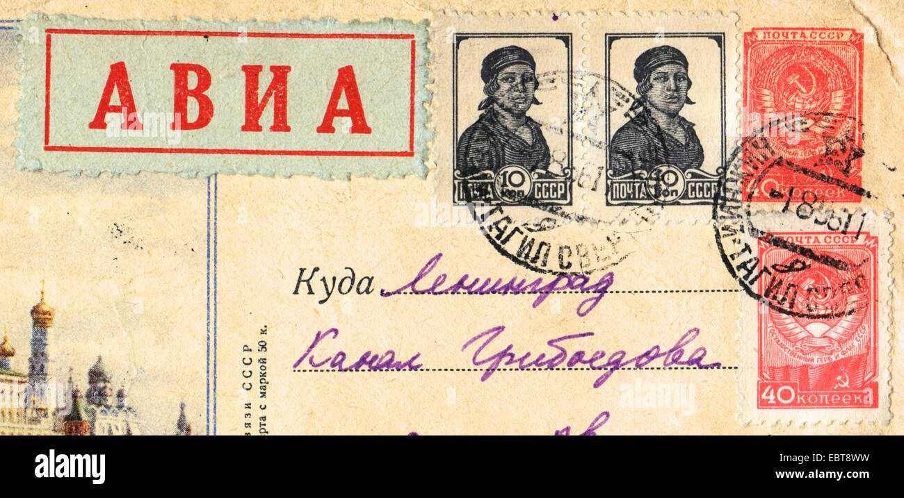 Part of an old envelope with stamps shows Soviet women workers, circa 1956 - Stock Image