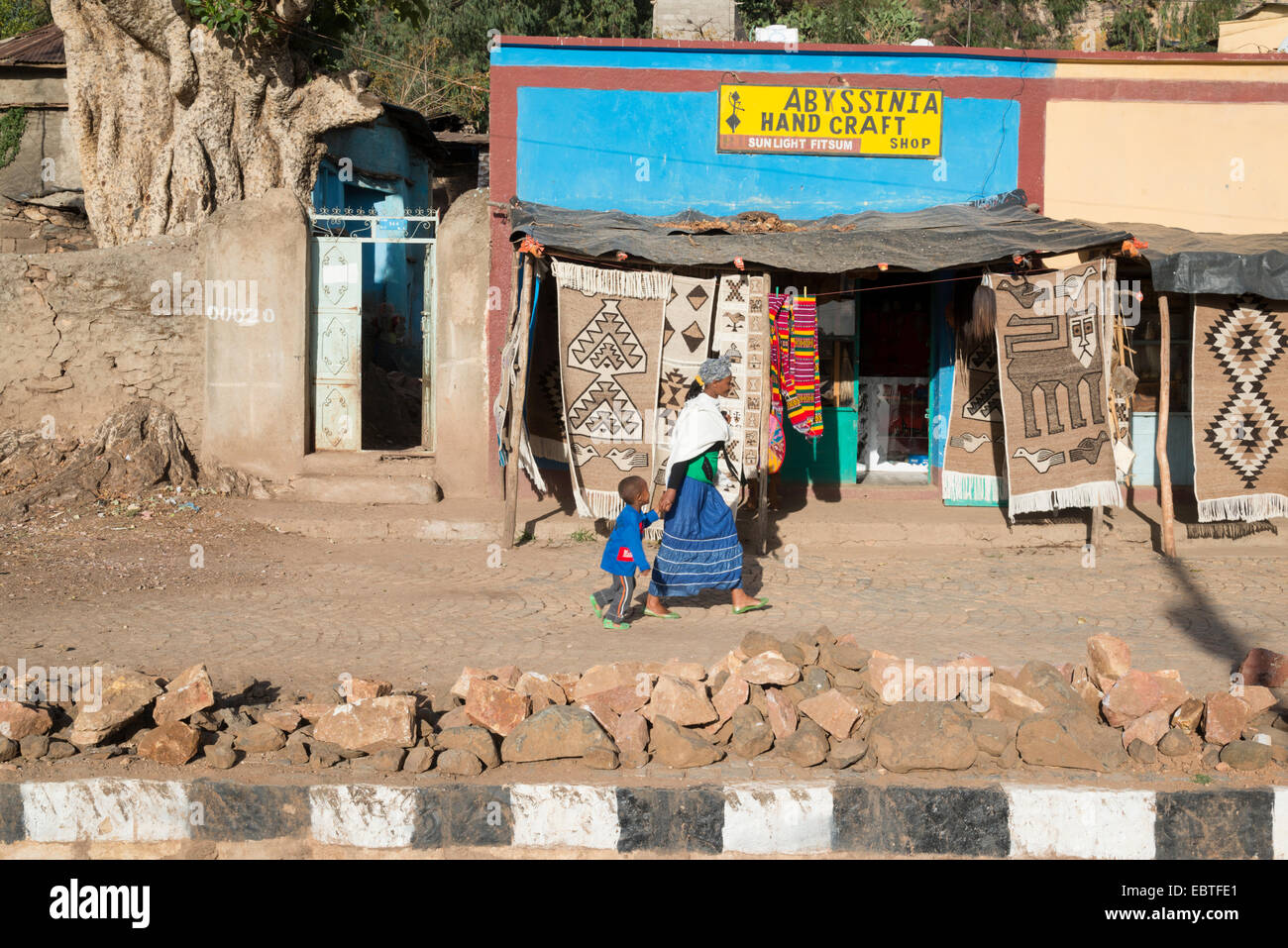Aksum Old City. Northern Ethiopia. - Stock Image