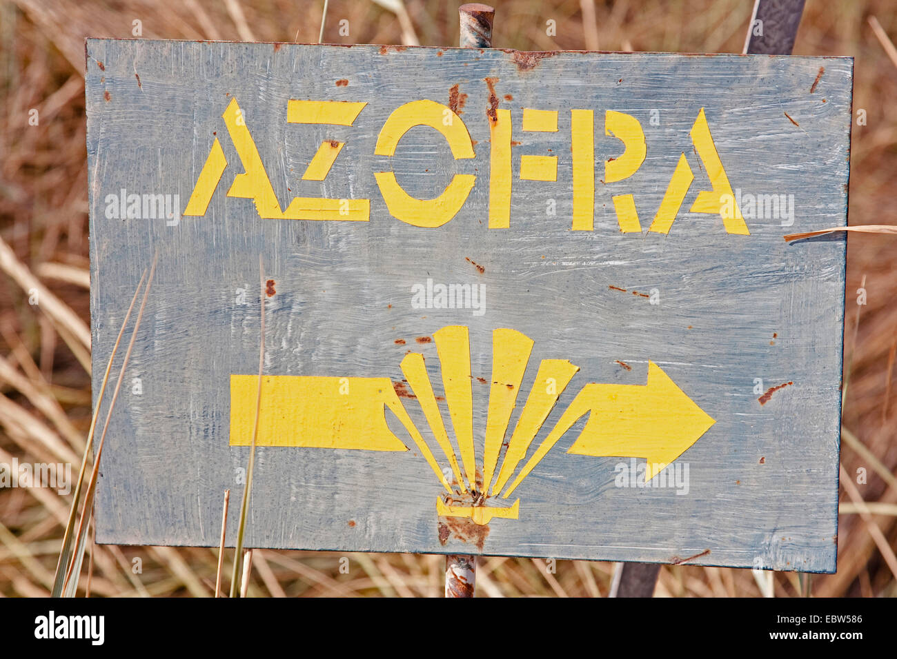 direction sign at the Way of St. James showing pilgrims coming from N�jera the way to Azofra , Spain, Basque country, - Stock Image