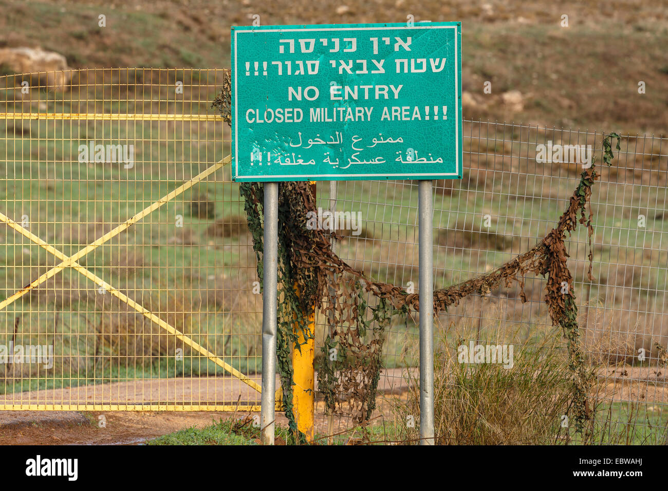 Military area. Tel Kedesh National Park. Israel - Stock Image