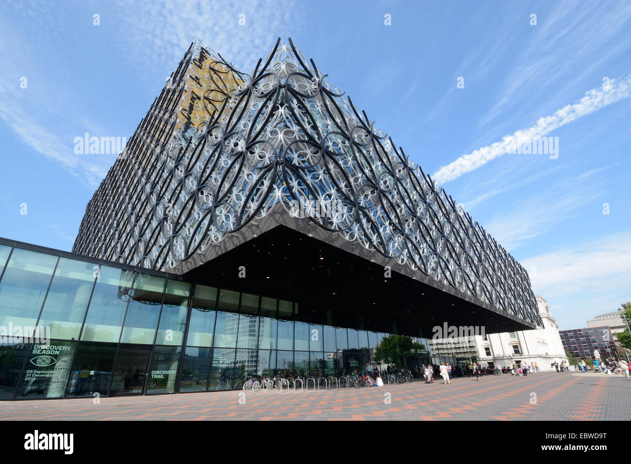 Angular view of Birmingham Library, England - Stock Image