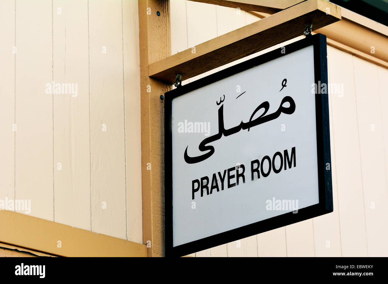 GOLD COAST, AUS - NOV 22 2014:Prayer room location where Muslim people of Islamic belief can exercise their beliefs - Stock Image