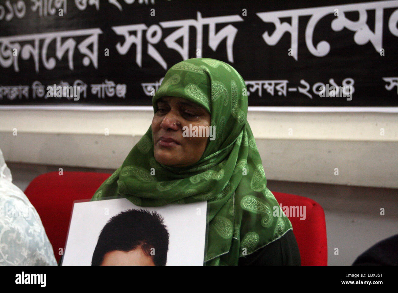 BANGLADESH, Dhaka: A Bangladeshi relative of a missing opposition activist weeps during a press conference in Dhaka - Stock Image