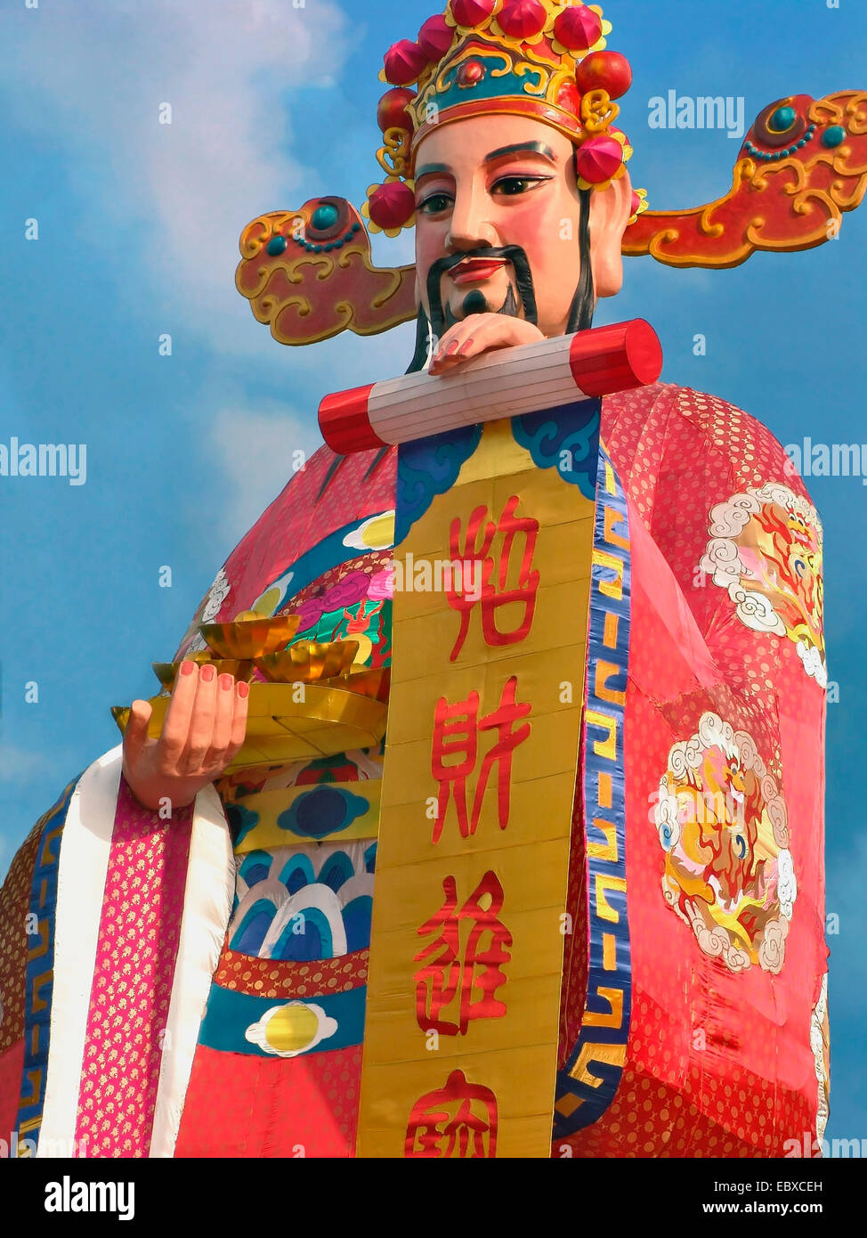 huge Chinese statue for New Years Celebrations, Singapore Stock Photo