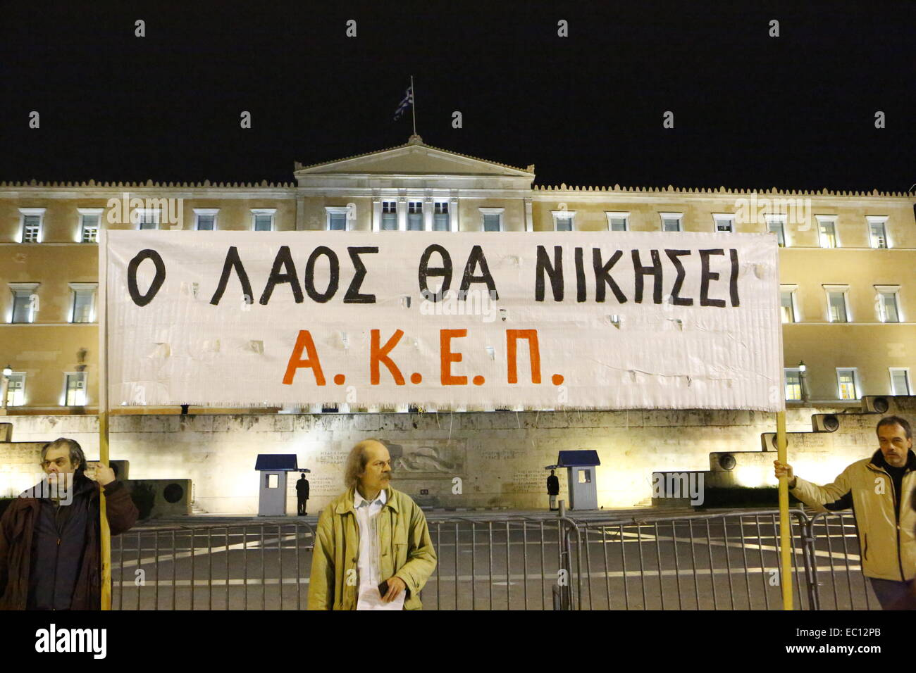 Athens, Greece. 7th Dec, 2014. Protesters from the AKEP (Autonomous Movement Workers Politics) hold a banner that Stock Photo