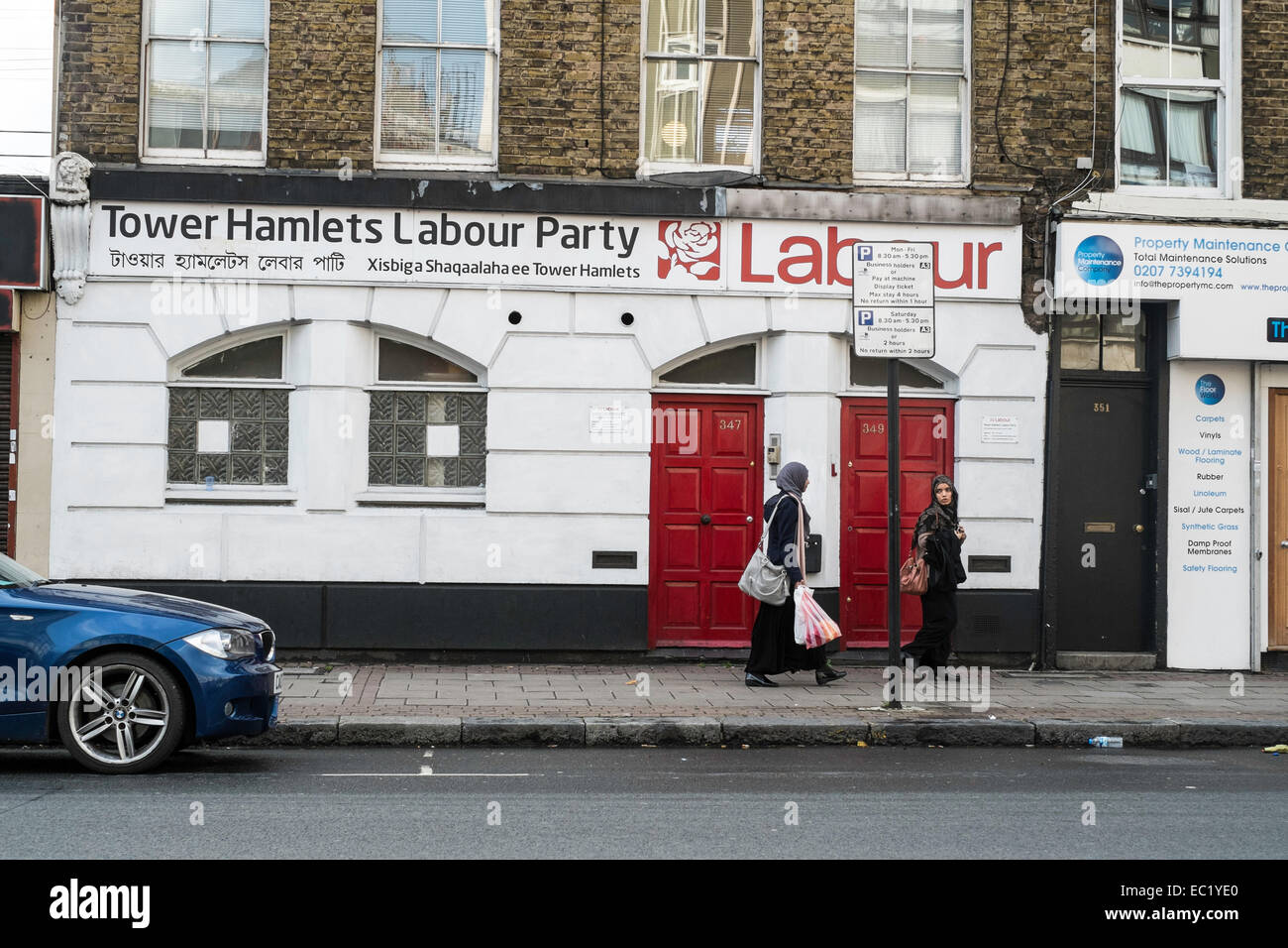 London UK labour party ethnic Tower Hamlets - Stock Image