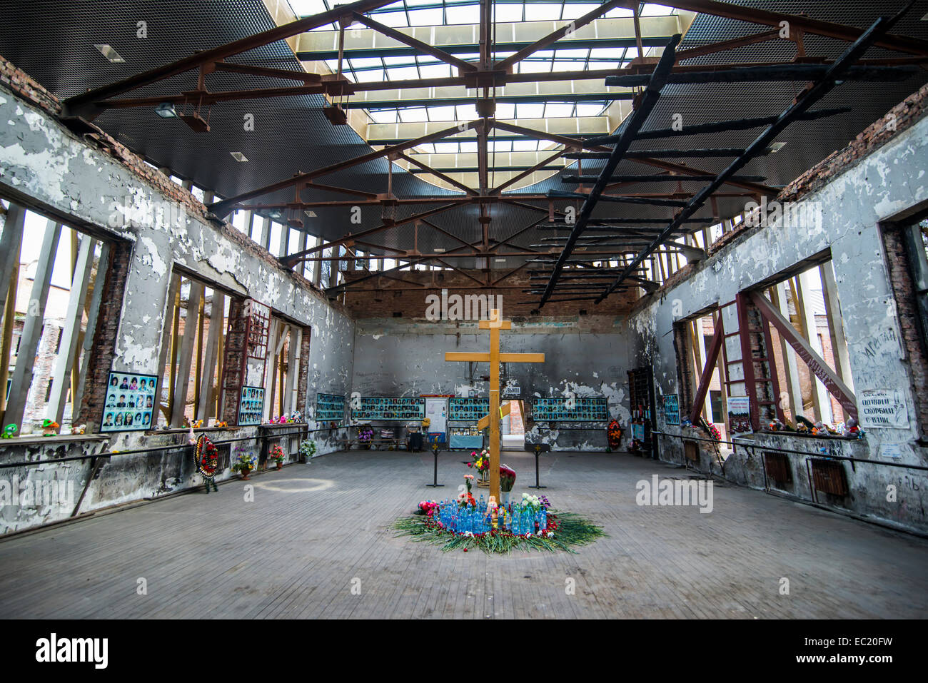 Memorial, Beslan school hostage crisis, in the old gym where the massacre happened, Republic of North Ossetia–Alania, - Stock Image