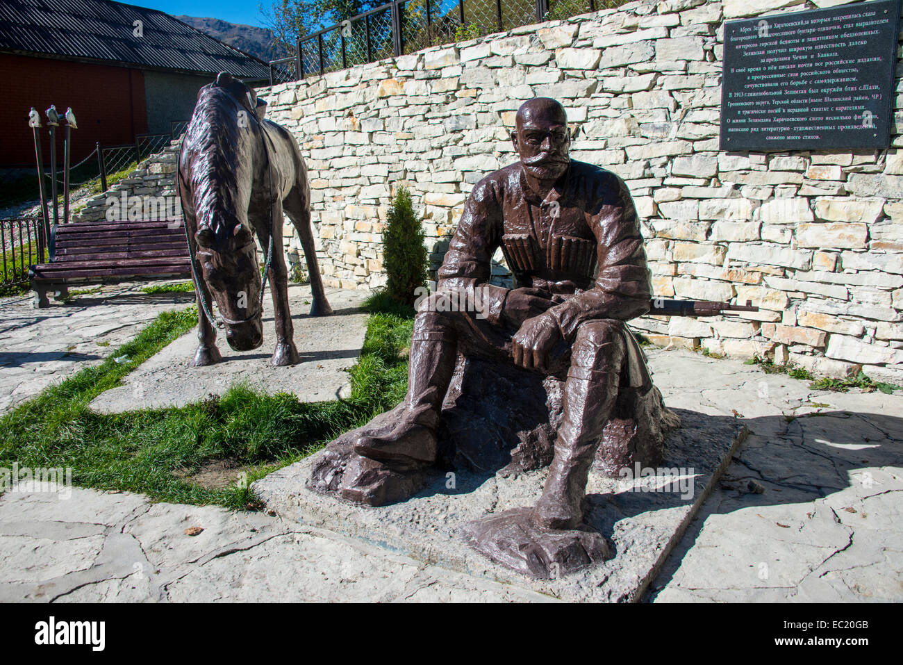 Monument for the Chechen warrior Zelimxan, Chechnya, Caucasus, Russia - Stock Image