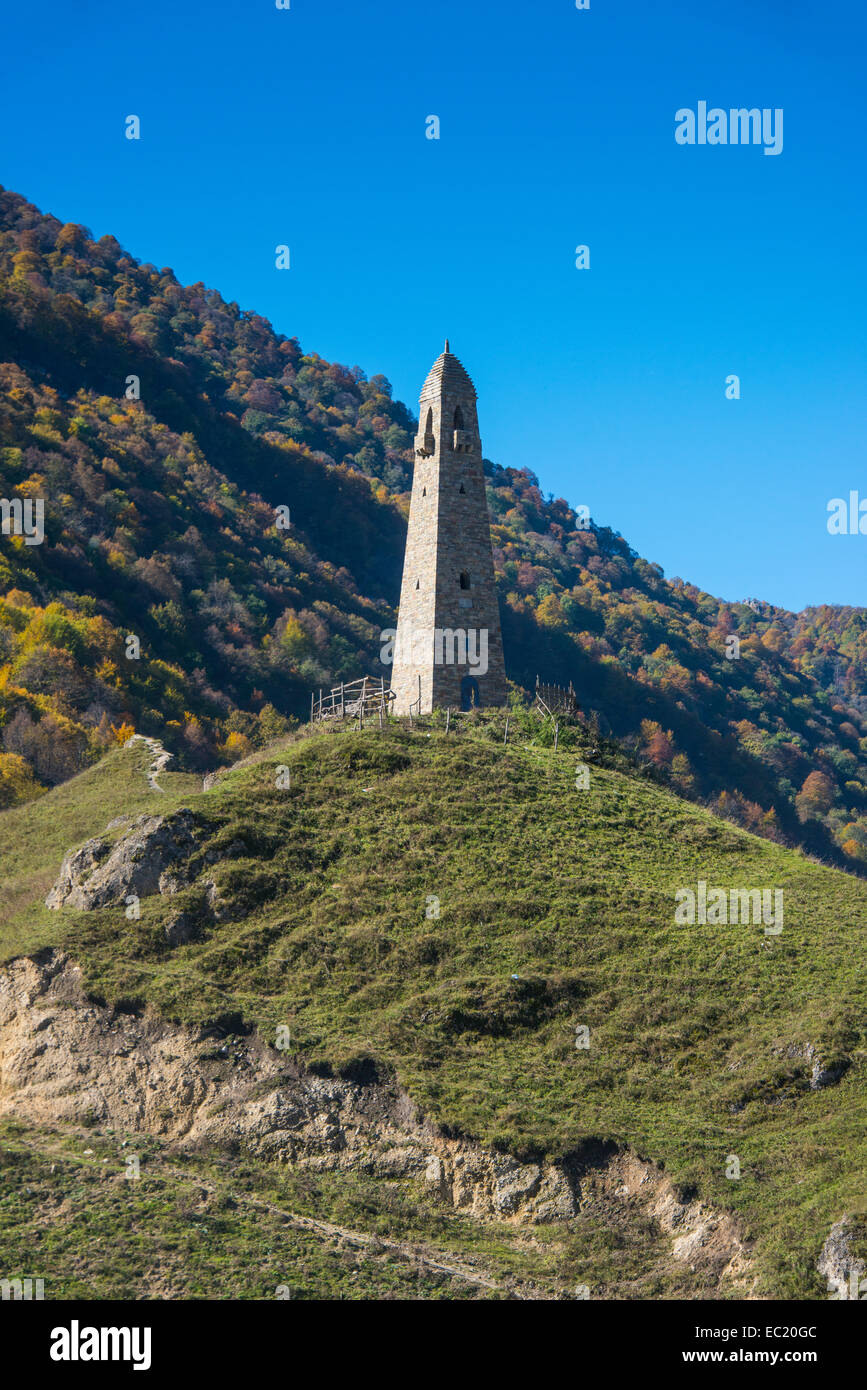 Watchtower in the Chechen mountains, Chechnya, Caucasus, Russia - Stock Image