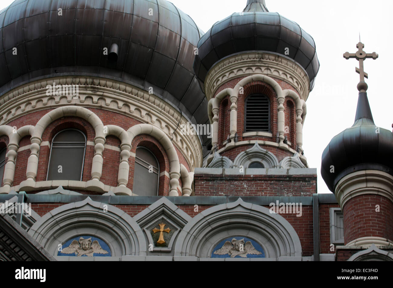 St. Nicholas Russian Orthodox Cathedral. 15 East 97th Street. Telephone 212-876-2190. This church was built in 1902 - Stock Image