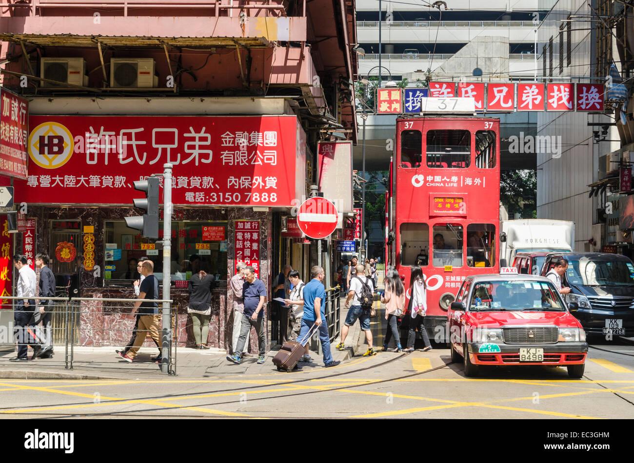 Busy Hong Kong Island street scene in Sheung Wan, Hong Kong, China - Stock Image