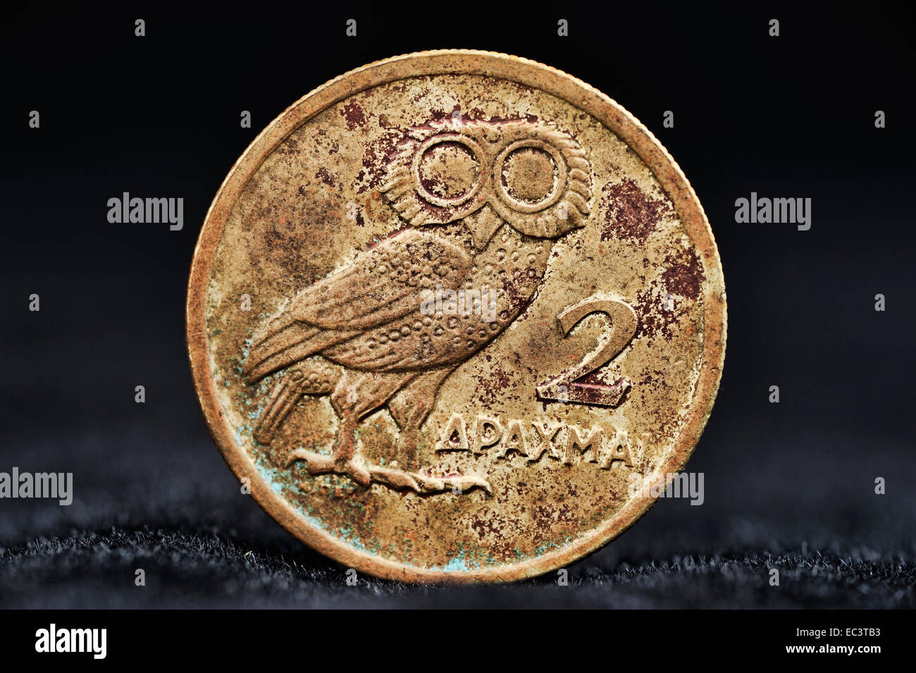 Greek drachma coin - Stock Image