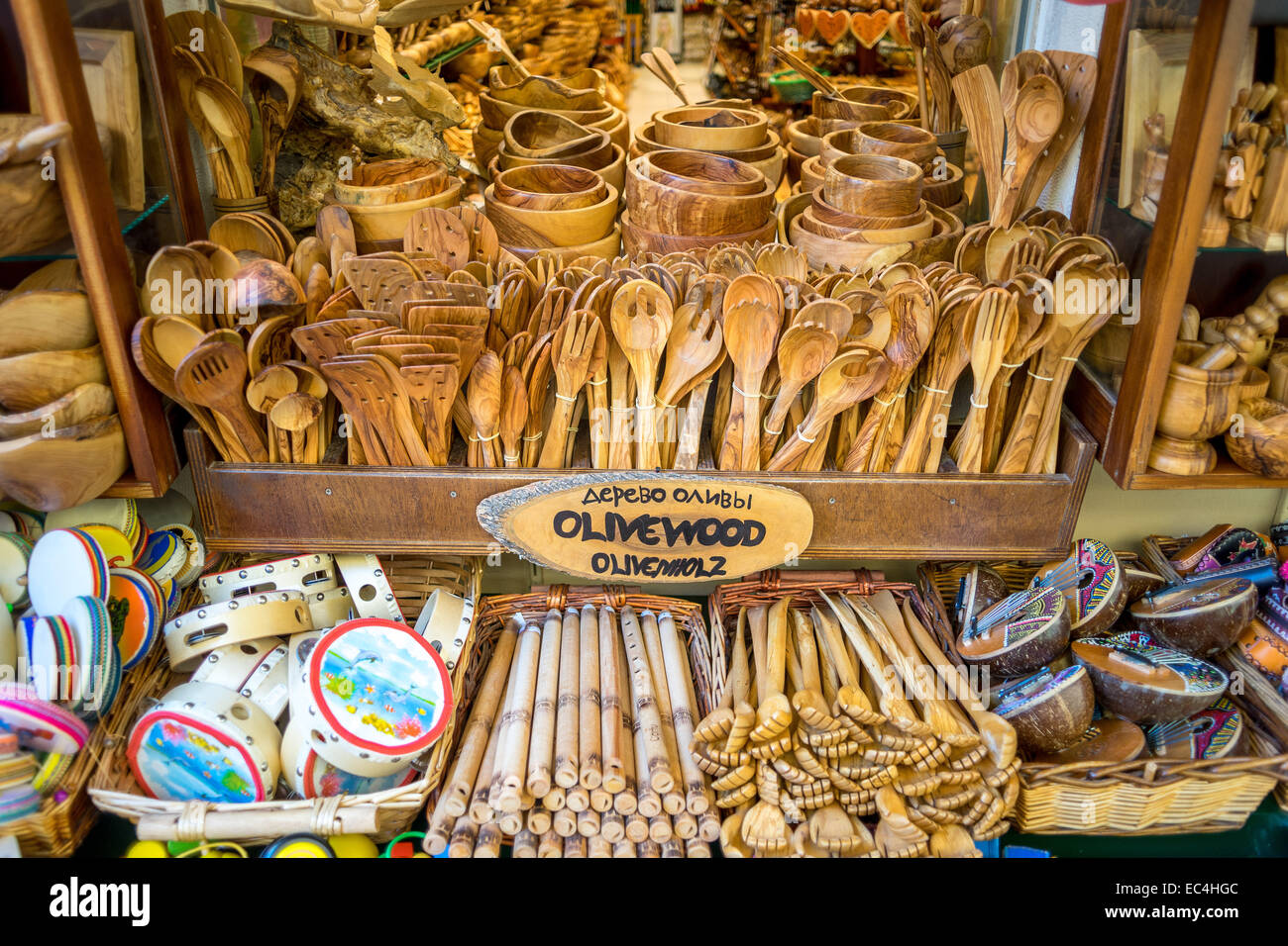 Cutlery,utensils and other articles made from olive wood Korfu Old Town - Stock Image