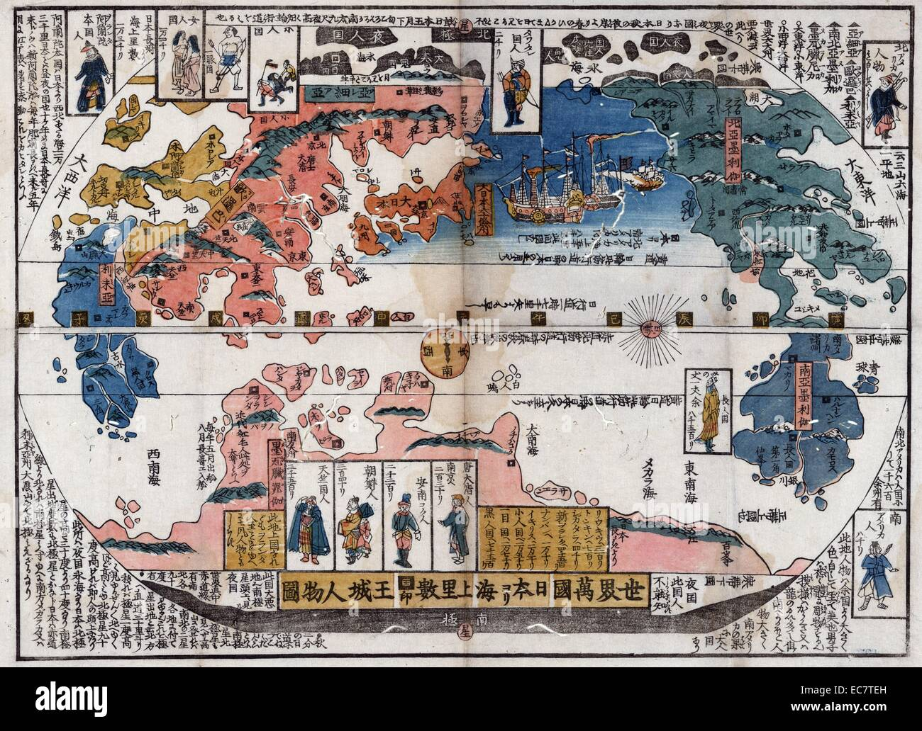 Map of early world stock photos map of early world stock images an early map of the world from the japanese perspective with little if gumiabroncs Gallery
