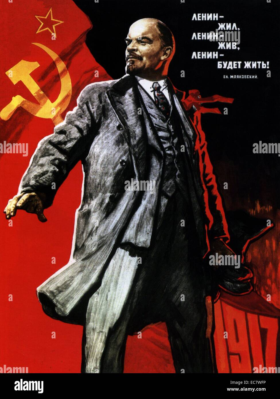Soviet propaganda poster - Stock Image