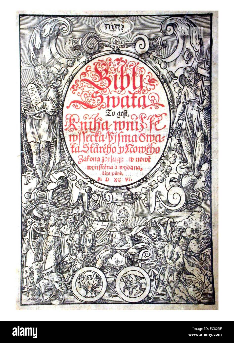 Front cover of a Kralitz Bohemian bible, an edition of the Kralice Bible, published by Protestant Unitas Fratrum. - Stock Image