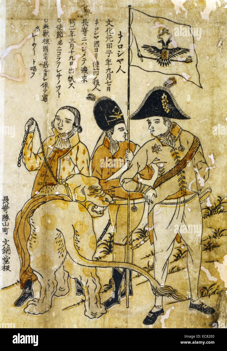 Japanese depiction of three Russians soldiers. - Stock Image