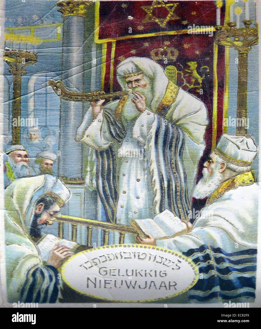 dutch new year card showing a rabbi in a synagogue blowing the ritual rams horn shofar he is wearing a traditional prayer