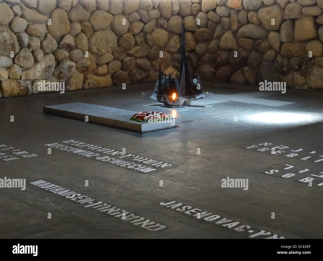 The Children's Memorial at Yad Vashem; Jerusalem to the Jewish Children who were murdered during the Holocaust. - Stock Image