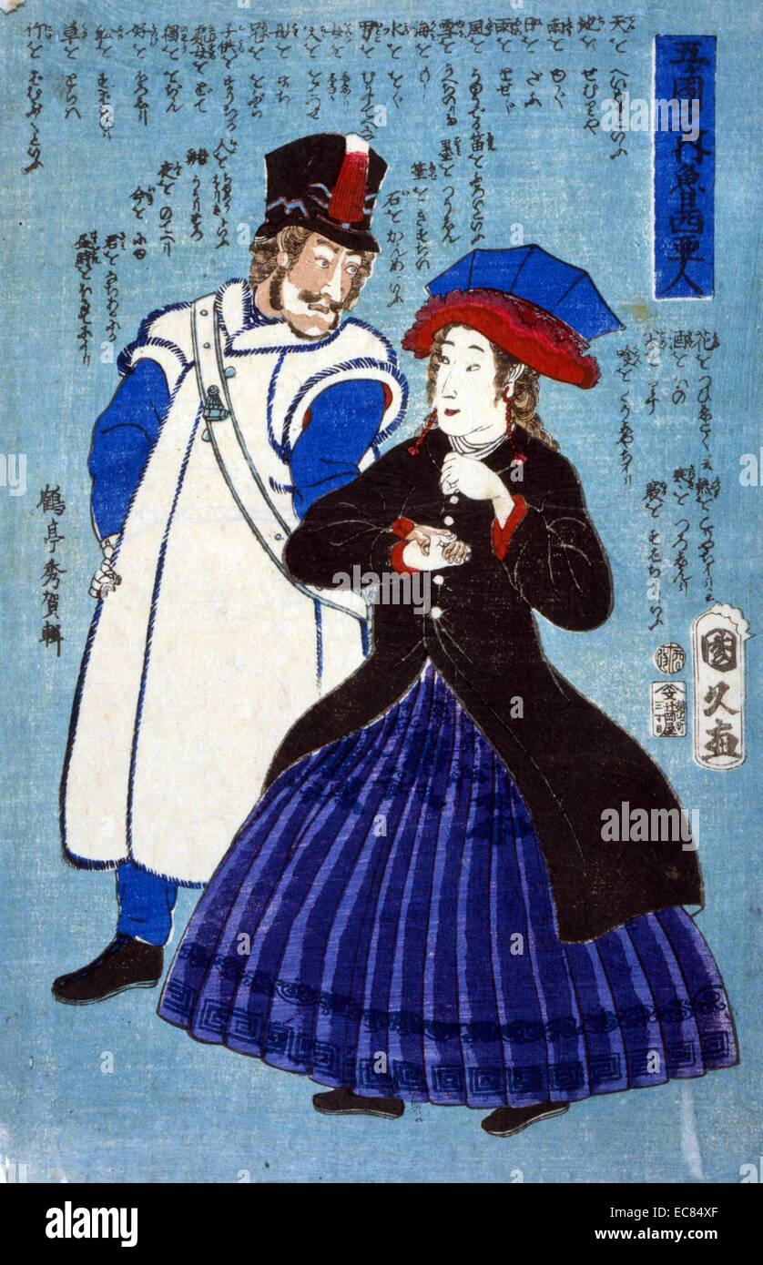 Japanese depiction of Russian male. - Stock Image