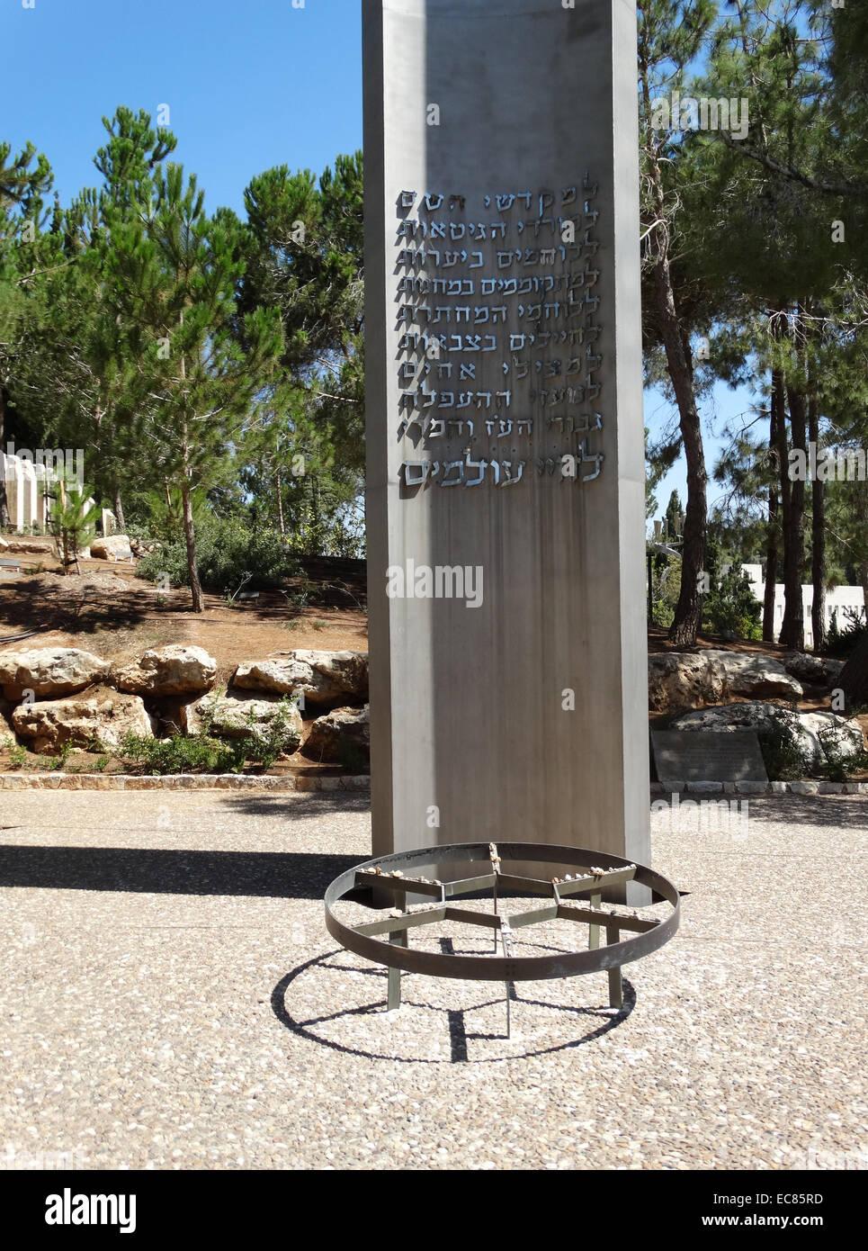 Pillar of Heroism; Yad Vashem; Jerusalem (Israel). - Stock Image