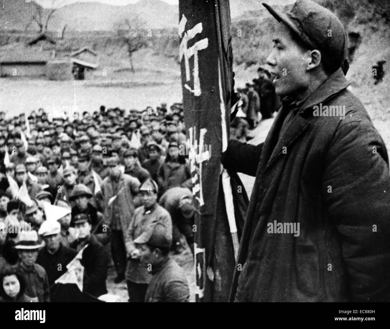 Photograph of Mao Tse Tung, leader of China's Communists, addresses followers during the Long March. Dated 1937 - Stock Image
