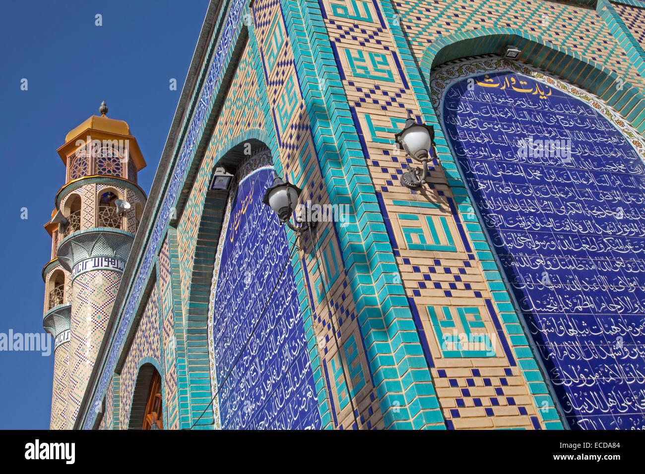 The Sheikh Safi al-din Khānegāh and Shrine Ensemble, tomb of Sheikh Safi-ad-din Ardabili in Ardabil, Iran - Stock Image