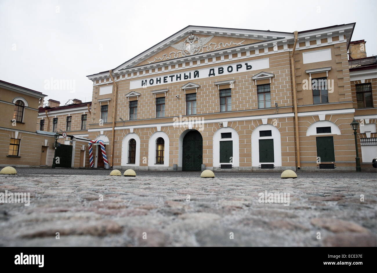 St. Petersburg Mint and its history