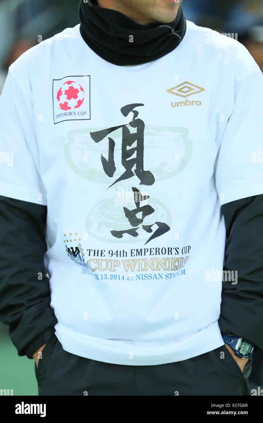 0ec6a5de9 Japan Football Championship Stock Photos   Japan Football ...