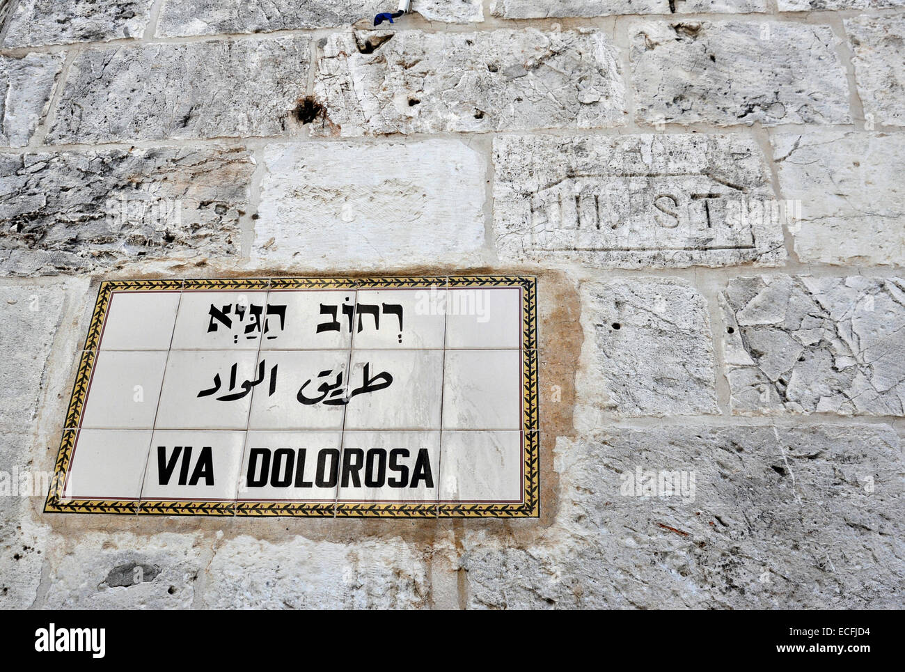 Via Dolorosa street . Way of Grief - Stock Image