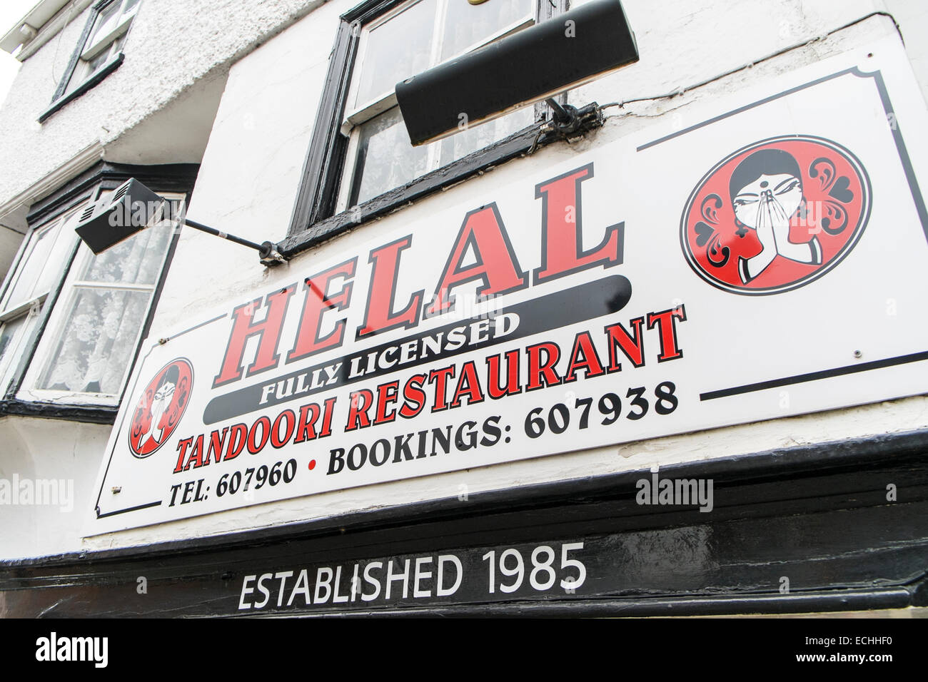 c6b1ff421e2 Helal restaurant food sign Indian food served dining Louth Lincolnshire shop  entrance - Stock Image