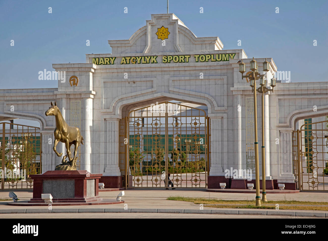 The Mary Provincial Hippodrome in Mary, Turkmenistan - Stock Image