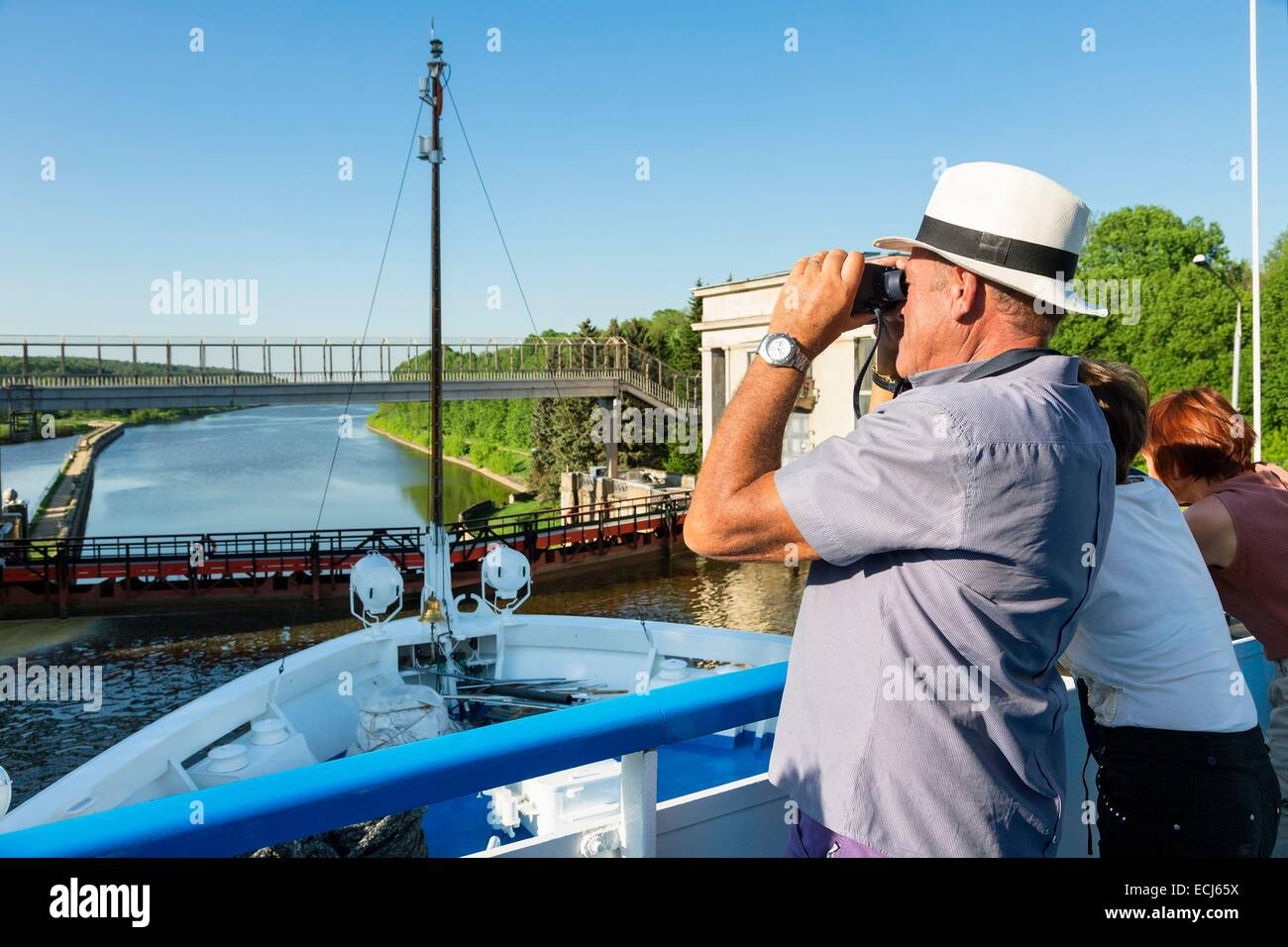 Russia, Lock on the Volga River Stock Photo