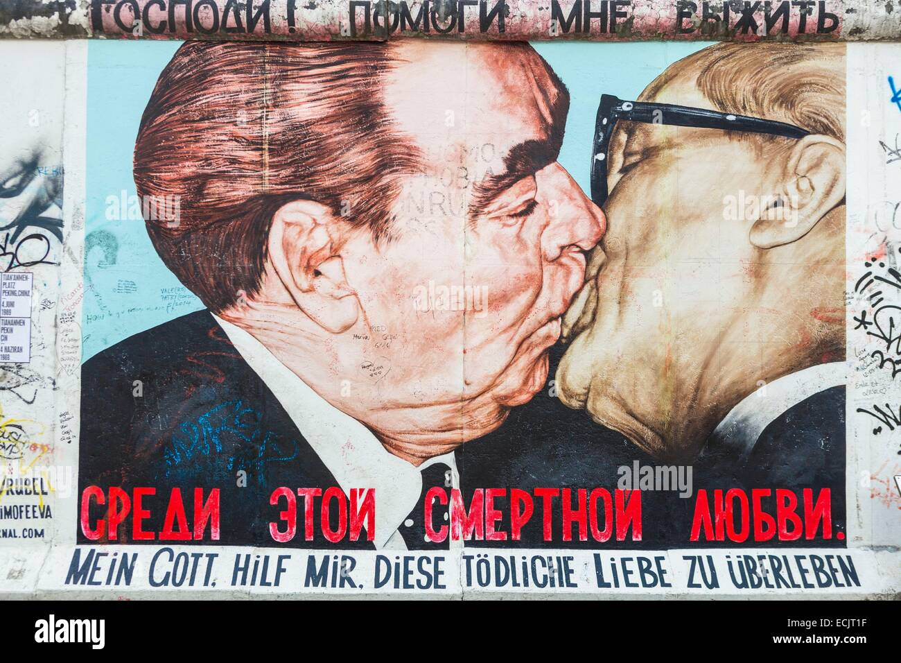 Germany, Berlin, East Berlin, Friedrichshain, East Side Gallery, the remains of the wall, work of the 1990s and - Stock Image