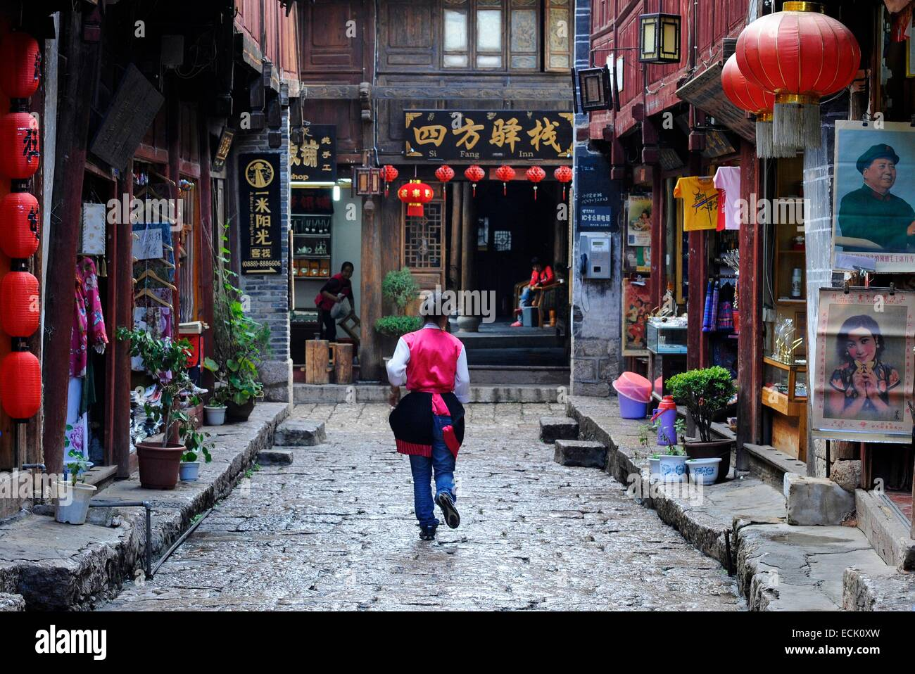 China, Yunnan Province, Lijiang, old city listed as World Heritage by UNESCO - Stock Image