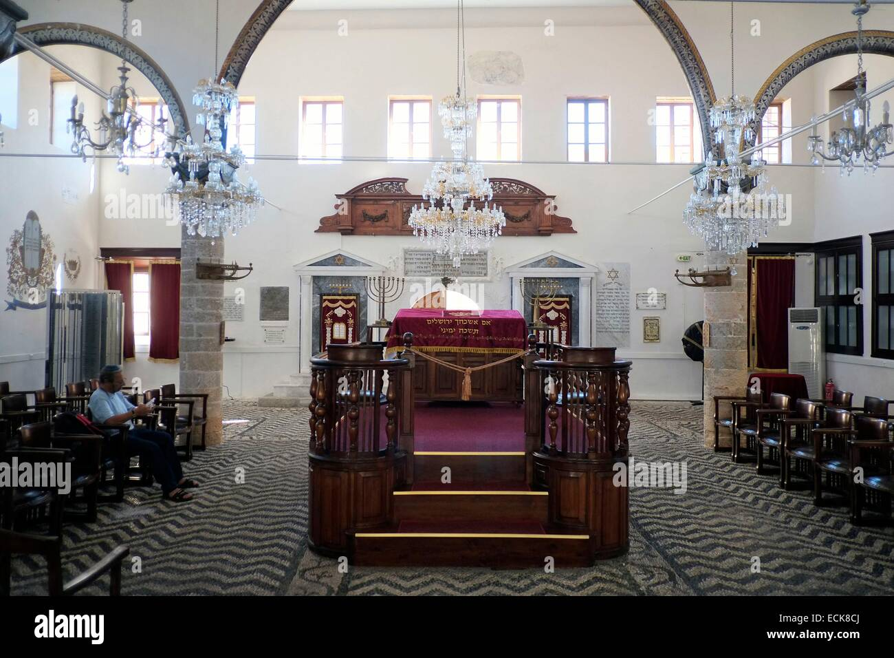Greece, Dodecanese, Rhodes island, Rhodes, listed as World Heritage by UNESCO, Kahal Shalom is the oldest synagogue - Stock Image