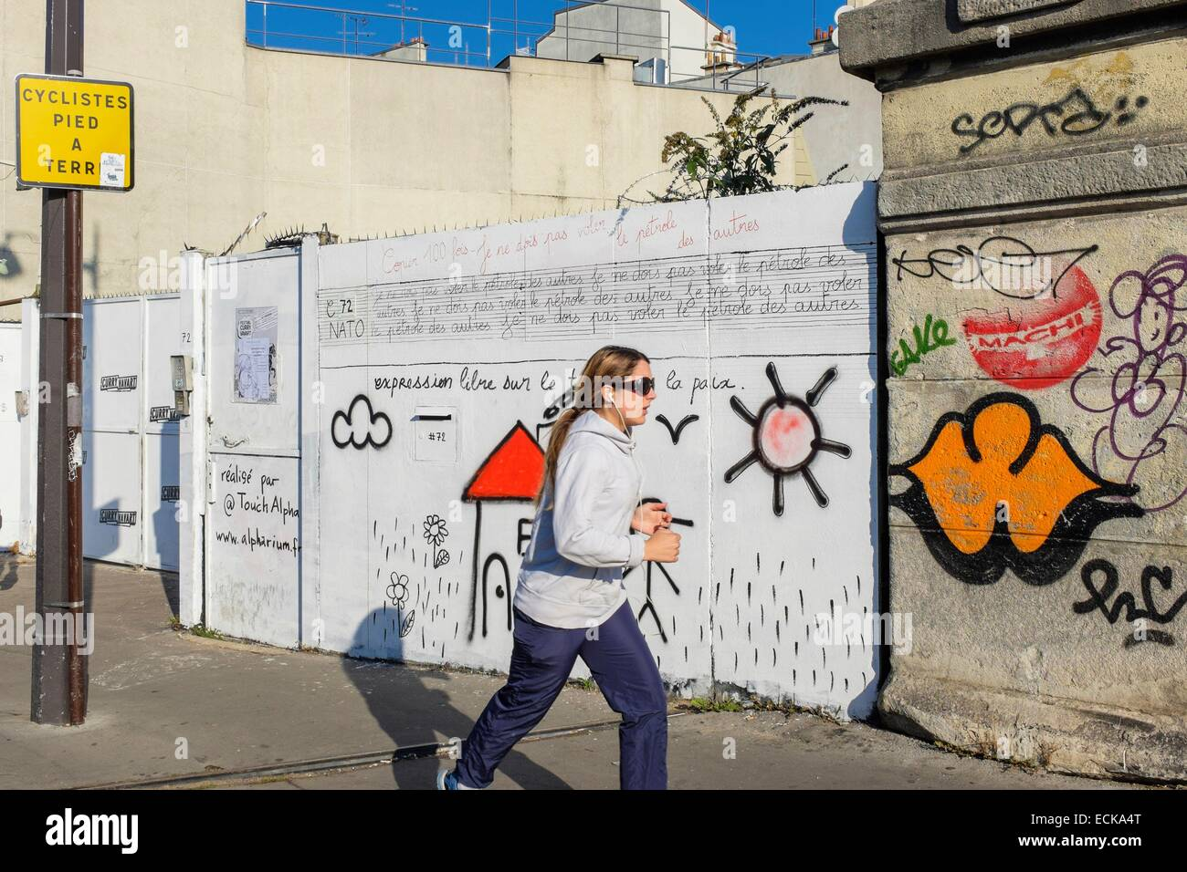 France, Paris, Riquet street, Le Shakirail, owned by SNCF, is a space of temporary artwork with shared workshops, - Stock Image