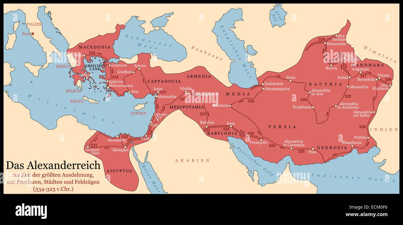 Ancient Athens Map Stock Photos Ancient Athens Map Stock Images