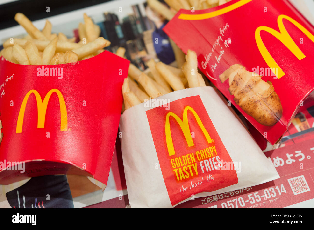 December 16 2014 Tokyo Japan Mcdonald S French Fries Are