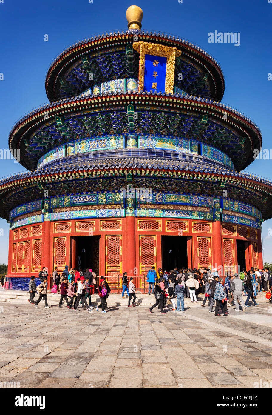The Temple of Heaven, Hall of Prayer building in Beijing, China 2014 - Stock Image