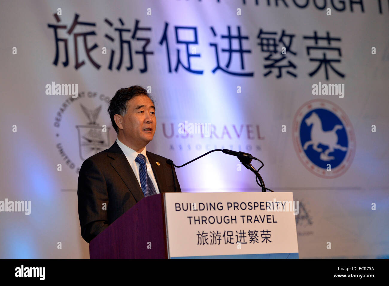 Chicago, USA. 17th Dec, 2014. Chinese Vice Premier Wang Yang addresses a forum on China-U.S. tourism cooperation Stock Photo